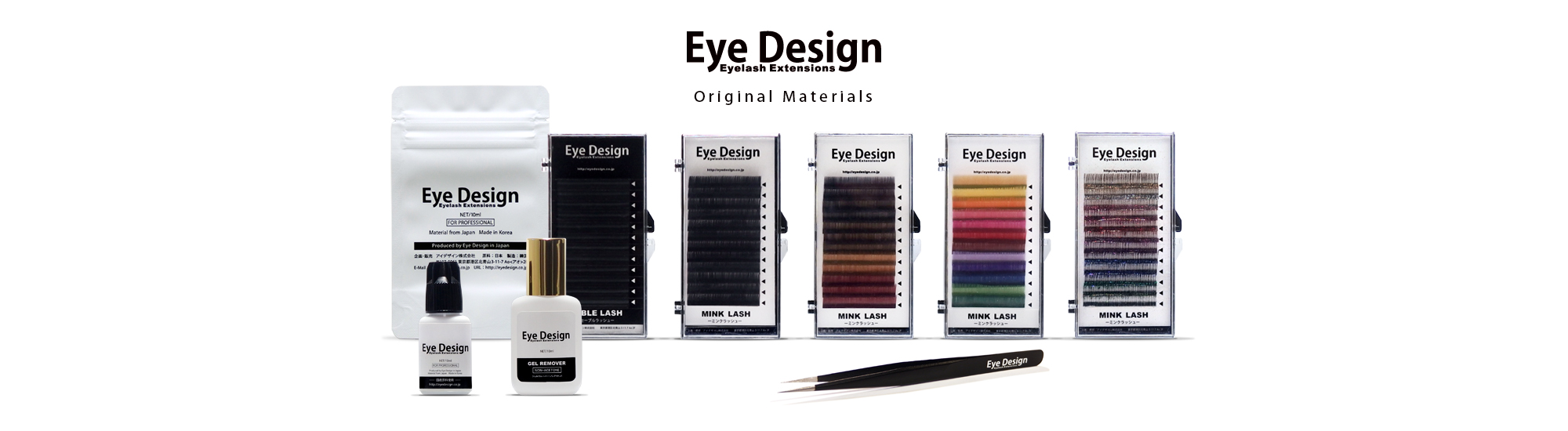 Eye Design Original Materials